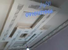 الانوارالجبس بورد وجمع الدكوارت والفواصل طرابلس 0910101966
