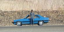 Used 1981 Mitsubishi Galant for sale at best price