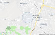 عمان خربة السوق ضاحية العكوميه بلقرب من مسجد خليل الرحمان