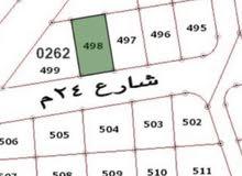 ارض استثماريه للبيع من المالك مباشره / بقوشان مستقل/ شرق جامعة العلوم والتكنولوجيا