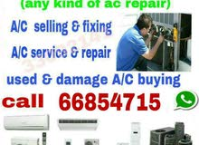 BEST AC SAREVICE  REPAIRING FIXING GAS FILLING SELLING AND MAINTENANCE YOUR NEED