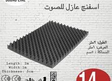 عازل للصوت  Acoustical( sound proof) Foam Panels