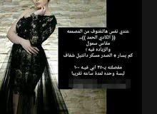 فستان من المصممه كادي الحمد