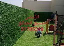 تنسيق حدائق 51707029 جميع مناطق الكويت