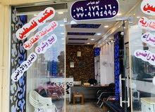 عمارة للبيع في منطقة الغدير موقع تجاري قرب الخدمات