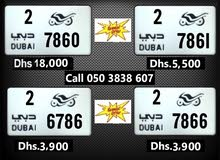 Buy 7860 and get other number 7861 Free
