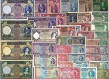 مطلوب عملات ورقية او معدنية ملكية عراقية