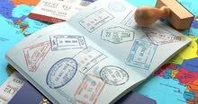 تقدم شركة عالمنا  خدمة إجراءات #تأشيرة_الشنغن