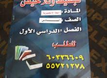 لجميع انحاء الكويت