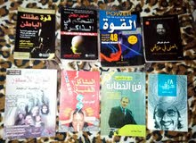 مجموعة كتب تنمية ذاتية مميزين جدا