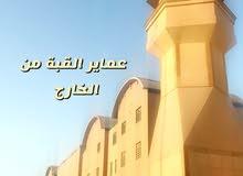 شقة للبيع حي اشبيليا الرياض