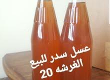 عسل سدر عماني