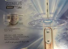 Oral B Genius 9000 Electric Rechargeable Toothbrush Rose Gold
