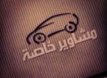 توصيل مشاوير ودوامات داخل مدينة جدة