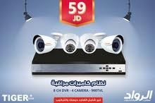 بمناسبة مرور 15عام من العطاء - العرض الأقوى علي أنظمة كاميرات المراقبة وأنظمة الحماية