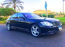 Mercedes Benz S550 - Automatic for rent