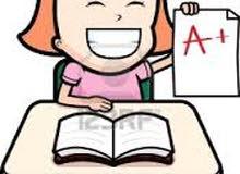 تدريس طلاب للأمتحانات النهائية