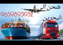 / Arcon Shipping Company announces the opening of the Kuwait branch and runs reg