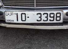 رقم سيارة رباعي
