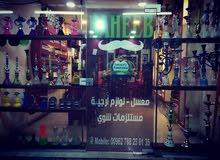 متجر للظمان :او للبيع لوازم مدخن وشواء