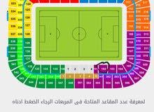 تذاكر مباراة الأهلي و النصر بسعر مناسب