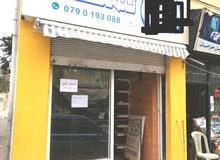 محل للبيع في جبل القصور