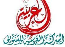 تملك بحي الزاهيه بالقرب من شارع الشيخ محمد بن زايد (تملك حر )