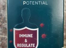 مقوي مناعة برطاني وافضل علاج للارق  خلال نص ساعة مفحوص من وزارة الصحة 60 كبسولة