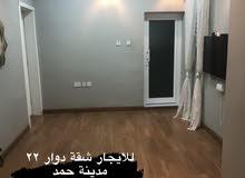 شقة للايجار مدينة حمد دوار 22