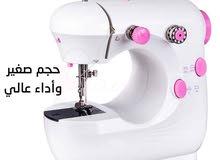 ماكينة خياطة محمولة
