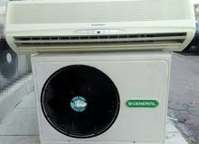2 ton split  ac  available