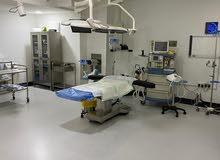 عيادة لجراحة اليوم الواحد