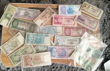 عملات منوعة 5 درهم