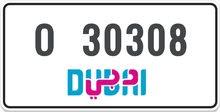special dubai number plate O 30308