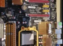 مذربورد كمبيوتر