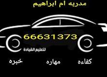 مدربة أم إبراهيم لتعليم السيارة للسيدات