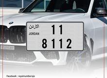 رباعي مميز 1111 بسعر 3500 دينار شامل رسوم التنازل