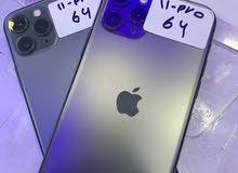 حرقنا الاسعار لحق حالك iphone 11 pro 64 GB