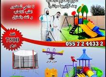 العاب حدائق للاطفال للبيع اقساط شهرية