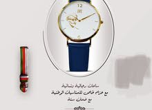 ساعة اصلية مع صورة السلطان قابوس