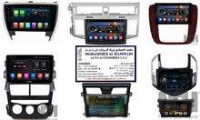 شاشات اندرويد لجميع السیاراتCar Android player Wifi,Bt,GPS offline onlineo