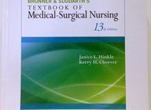 Brunner &  Suddarth's Textbook of medical surgical nursing
