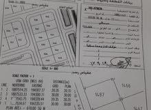 للبيع ارضين صك سكنيات في جرزيز مساحة 1220م