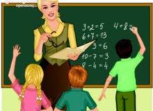 معلمة خصوصي للتوجيهي ولجميع المراحل
