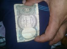 عملات ورقيه قديمة