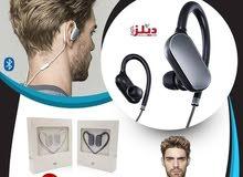 سماعات الاذن شاومي Earbuds Basic بخاصية بلوتوث 5.0 الر