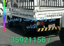 نقل وفك وتركيب وتعديل الاثاث داخل البحرين