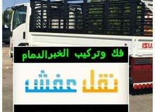 Iskan Dammam neighborhood Dammam city -  sqm apartment for rent