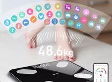 الميزان الرائع لتحليل وزنك