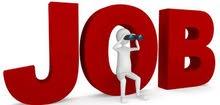 سوداني يبحث عن وظيفة